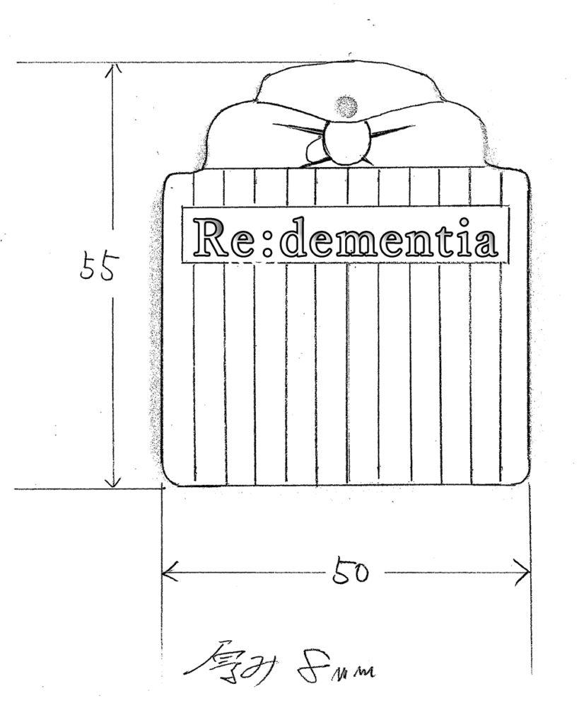 アロマストーンの寸法確認用スケッチ